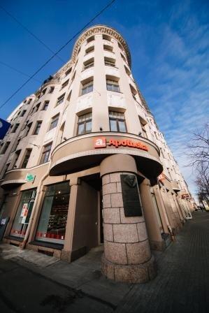 Rīgas centrā atklāta Apotheka aptieka