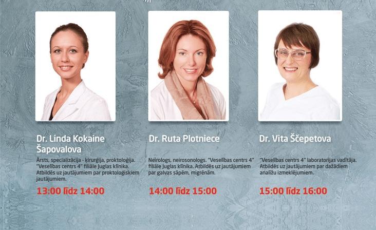 Apotheka 14.novembrī saviem klientiem piedāvā ārstu bezmaksas konsultācijas